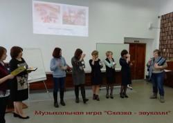 25 января 2017 года в Российской академии образования (РАО) состоялось заседание федерального учебно-методического объединения по общему образованию