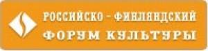 С 27 по 29 сентября 2019 года в Туле прошел юбилейный XX Российско-Финляндский культурный форум «Традиционная культура как базис современных трендов»