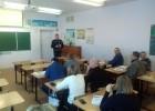 Актуальные проблемы преподавания школьного курса ОБЖ в условиях реализации ФГОС ООО и СОО