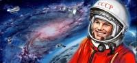 VIII республиканский конкурс видеороликов PaZOOM-2021 по теме «КОСМОС», посвященный 60-летию первого полета человека в космос