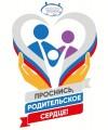 Национальная родительская ассоциация приглашает