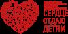Республиканский конкурспрофессионального мастерства педагогических работников сферы дополнительного образования Республики Карелия «Сердце отдаю детям»