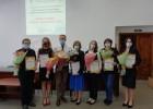 Итоги конкурса «Воспитатель года Карелии-2020»