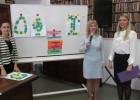 От взаимодействия к сотрудничеству педагогов и родителейв дошкольном образовании