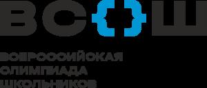 Школьный этап всероссийской олимпиады школьников: апробации на технологической платформе Образовательного центра «Сириус»