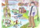 ИТОГИ Республиканского конкурса на лучшую иллюстрацию к хрестоматии «Поэзия родного края» 2016