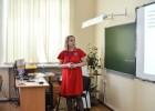 2 день: итоги Республиканского профессионального конкурса «Учитель года Карелии – 2021»
