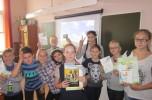 Международный конкурс по естествознанию ЧЕЛОВЕК И ПРИРОДА (ЧИП)