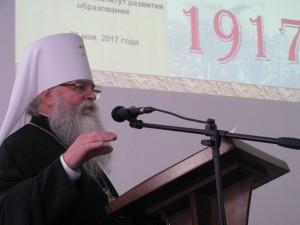 26 мая в Карельском институте развития образования  состоялась научная конференции «Революция 1917 года  и церковь. Уроки истории»