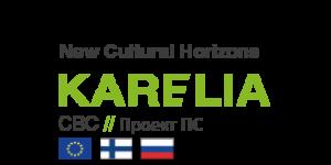 15 мая в 15.30 состоялось онлайн – интервью команды российско-финляндского проекта KA9011 «Новые горизонты культуры» Программы приграничного сотрудничества «Карелия»