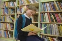 Приглашаем педагогов Карелии принять участие в общественно-профессиональном обсуждении проекта Концепции развития школьных информационно-библиотечных центров в Республике Карелия до 2024 года